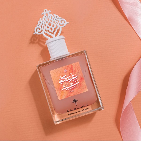 Musk Eid Edition - Peach