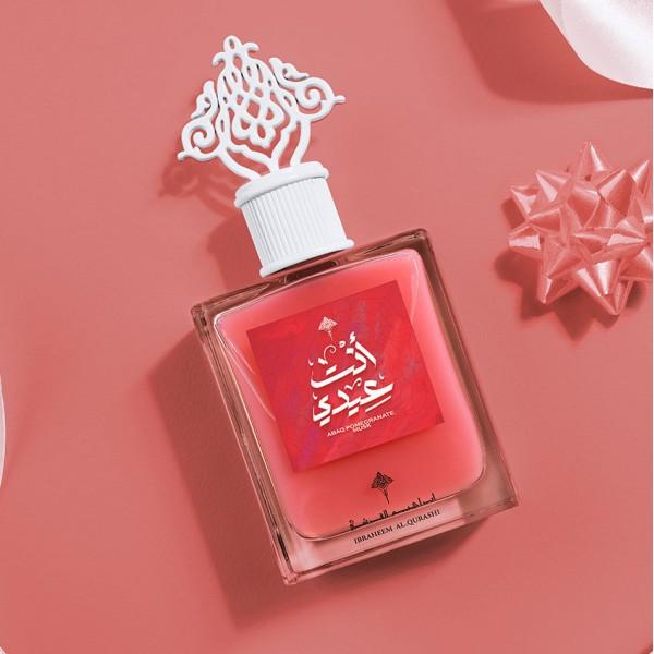 Musk Eid Edition - Abaq Pomegranate